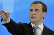 Медведев подписал соглашение о поездках в Армению