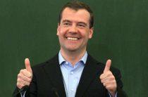 Медведев пообещал провести индексацию