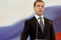 Медведев встретился с Зинаидой Гречаной