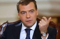 Медведев высказался о новом налоге