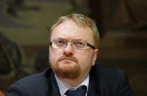 Милонов собирает группу экспертов