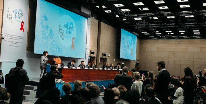 Новая стратегия Правительства РФ по борьбе с ВИЧ
