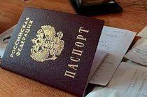 Отмена предоставления гражданства