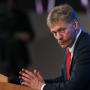 Песков назвал неожиданной роль Путина