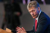 Песков прокомментировал вторжение в систему Кремля хакеров США