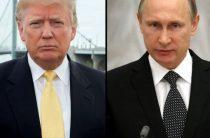 Подготовка к встрече Путина и Трампа