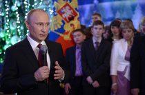 Путин на заседании коллегии МВД