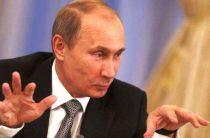 Путин не планирует посещать Нагасаки