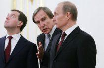 Путин обсудил актуальные вопросы