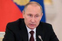 Путин оценил плату за снижение геополитической напряженности