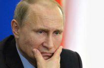 Путин подписал указ против анонимности