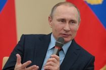 Путин попросил россиян опираться на заветы предков