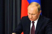 Путин повысил авторитет Думы в полтора раза