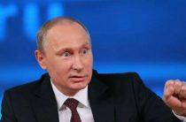Путин призывает омбудсменов сотрудничать с правительством
