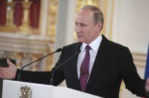 Путин провел заседание СБ России