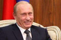 Путин распорядился оказать помощь Геническу