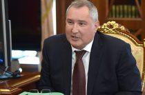 Рогозин рассказал о новом вооружении