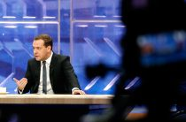 Россия готова к зимнему периоду — Медведев
