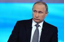 Россияне готовы голосовать за Путина