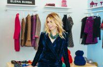 Прекрасная коллекция  Elena Burba