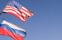 Сторонник добрых отношений с США