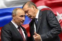 Телефонный разговор Путина и Эрдогана