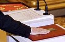 О клятвах на вступление в гражданство