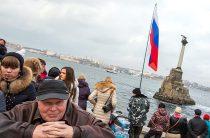 В США могут изменить позицию по Крыму