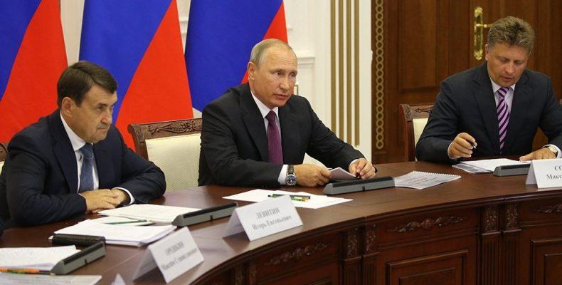 Визит президента Путина в Калининград