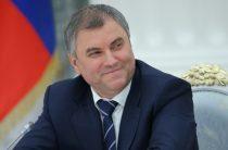 Володин хочет задать вопрос Медведеву