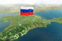 Володин пригласил французских депутатов в Крым