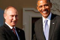 Встреча Путина и Обамы: что и как