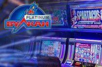 Виртуальное казино Вулкан Платинум: на волне успеха