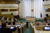 Выступление министра юстиции в Совфеде