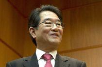 Японский министр посетит с визитом Россию
