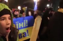 Захарова прокомментировала символику разведки Украины