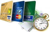 Как получить займ онлайн? Кто может помочь?