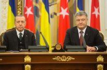 Появилось видео с задремавшим на встрече с Порошенко президентом Турции