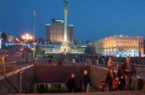 На Украине напуганы возможной отменой США антироссийских санкций