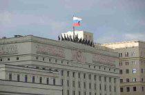 Минобороны назвало место запуска атаковавших российские объекты в Сирии дронов