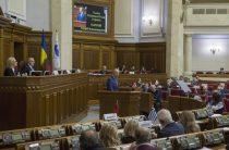 Эксперт: «В отсутствие России Украина сделала Армению мальчиком для порки»