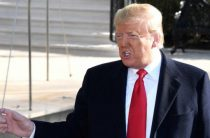 Трамп отверг помощь России на президентских выборах