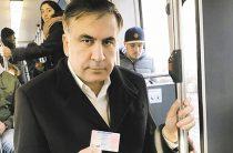 Саакашвили с голландским удостоверением пугает Украину своим возвращением