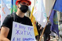 «Идиоты»: эксперты предсказали деградацию Украины на фоне процветания Крыма