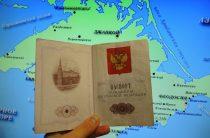 «Обновите вашу карту России»: посольство ответило на поздравления ЦРУ