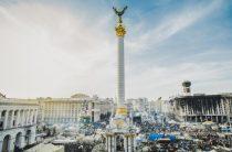 Киев рассказал о связи российских военных с Савченко