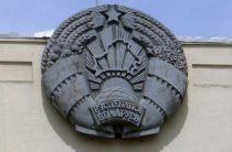 На гербе Белоруссии скрестили кота с картошкой