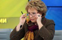 Матвиенко пообещала заставить Киев отказаться от закона об образовании