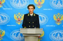 Захарова: США увидели «руку Кремля» в выборах после победы Трампа
