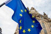 Евросоюз компенсирует потерю Великобритании за счет Балкан